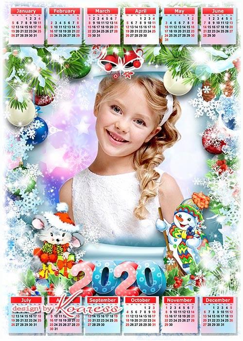Праздничный календарь на 2020 с символом года для детей - Ждем мы праздник  ...