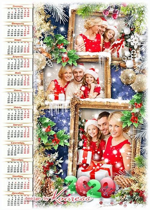 Календарь с рамкой для фото на 2020 год - В зимний вечер чудной сказкой пос ...