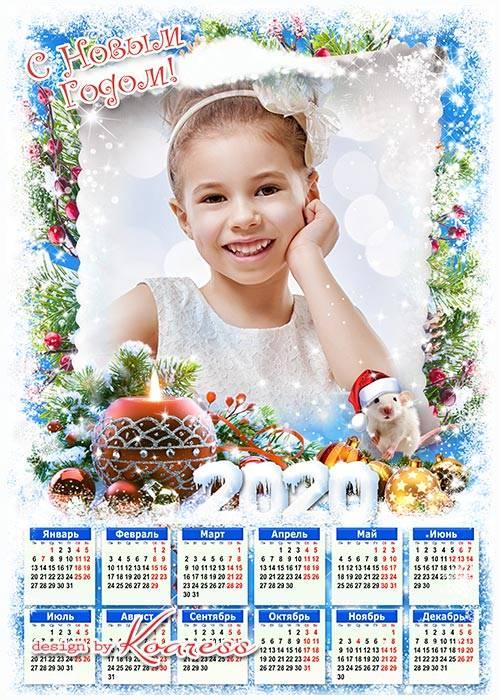 Праздничный календарь на 2020 год с символом года - Сегодня чудеса случатся ...