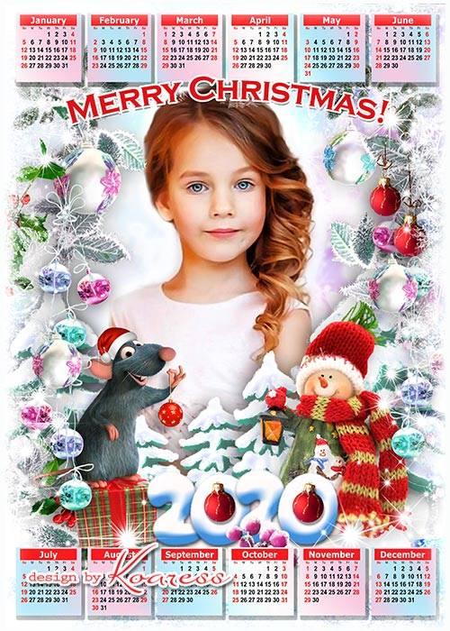 Новогоодний календарь на 2020 год - За окном пурга поет, скоро Новый Год пр ...