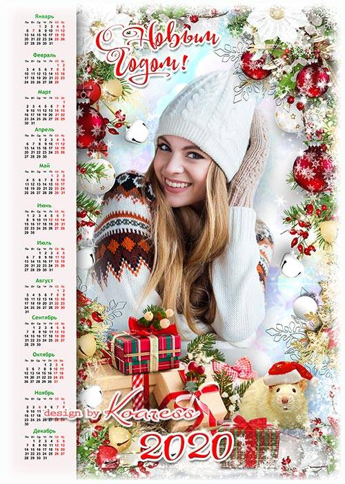 Праздничный календарь-рамка на 2020 с символом года - Пусть для каждого сча ...
