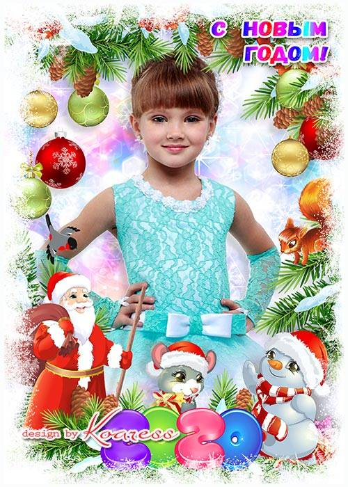 Рамка для детских фото - Белый снег украсил ели, скоро Новый Год придет