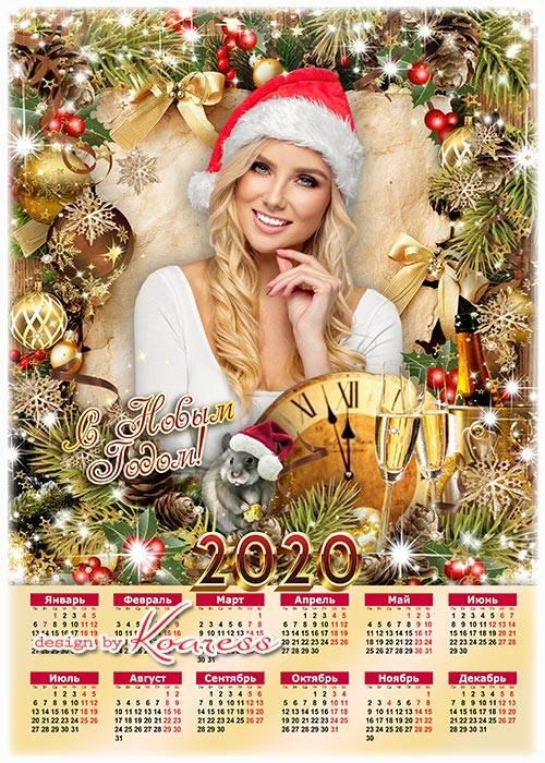 Праздничный календарь-фоторамка на 2020 с символом года - Пусть счастье в г ...
