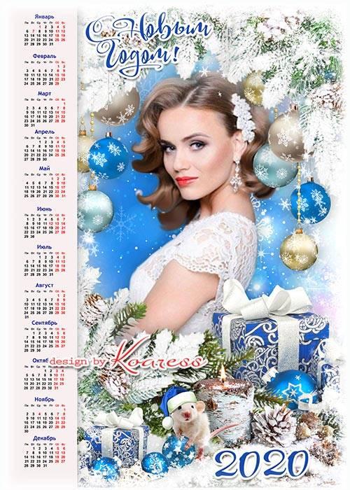 Праздничный календарь на 2020 с симпатичным символом года - Снежной сказкой ...