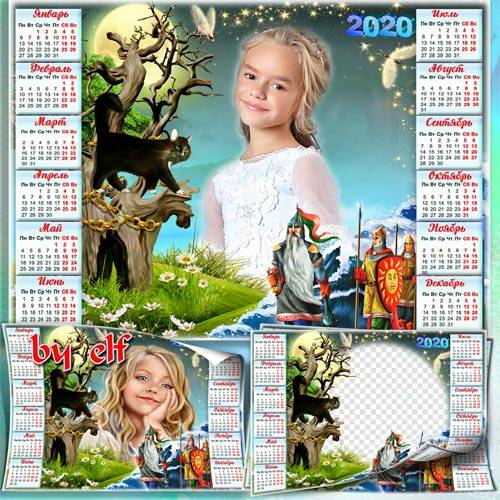 Календарь-рамка на 2020 год - Любимые мультфильмы 6