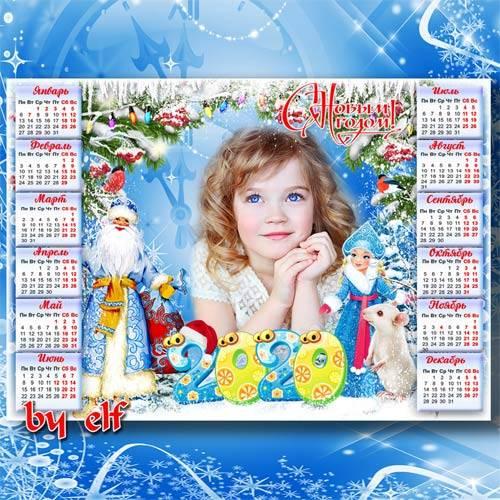 Новогодний календарь на 2020 год с символом года - Праздник волшебный, люби ...