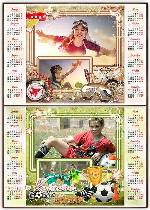 Календари-фоторамки на 2020 год для детей - Мир увлечений