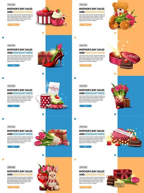 Баннеры к 8 марта - Векторный клипарт / Banners for March 8 - Vector Graphi ...