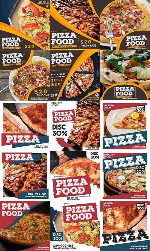 Пицца - Векторный клипарт