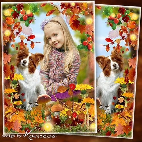 Осенний коллаж для детских фото - Прогулка в лесу