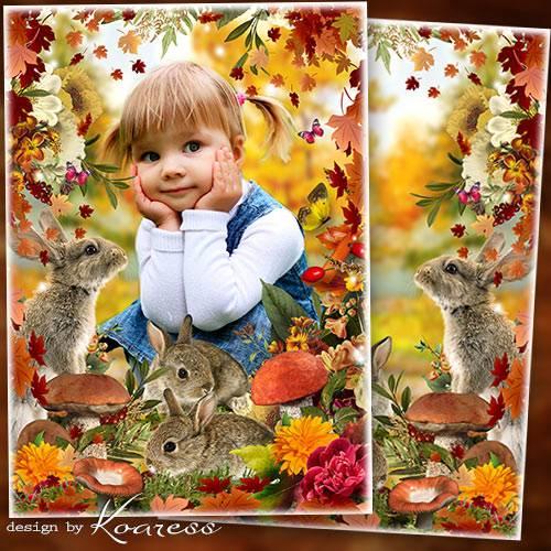 Осенний коллаж для детских фото - Милые зайчата