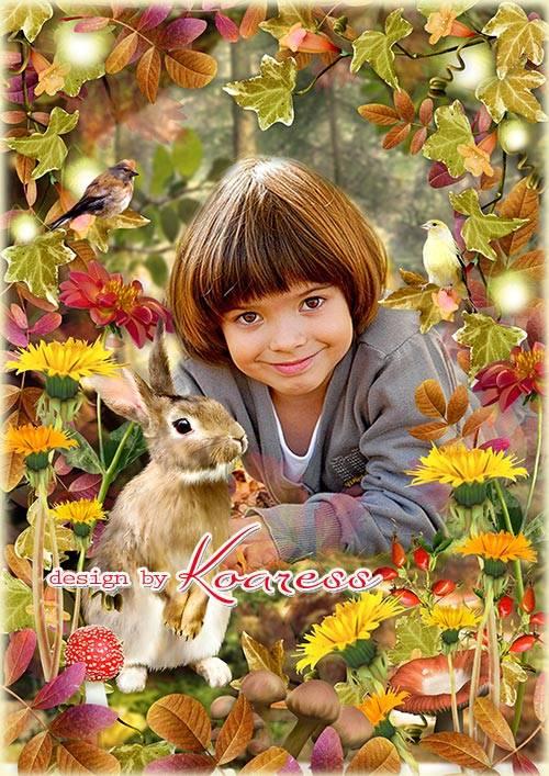 Осенний коллаж для детских фото - Загадочный осенний лес