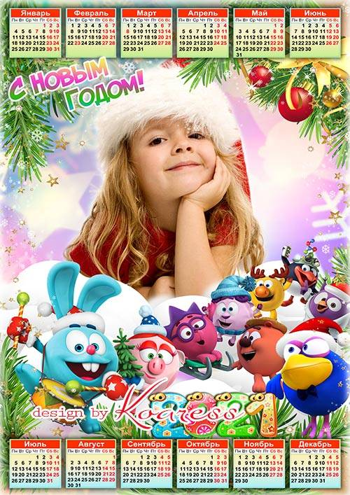 Новогодний детский календарь на 2021 год  - Скоро праздник Новый Год снова  ...