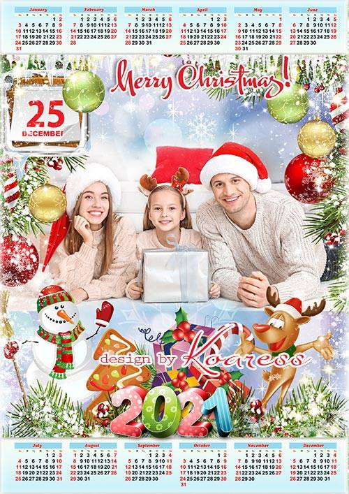 Новогодний календарь на 2021 год  - Merry Christmas and Happy New Year 2021 ...
