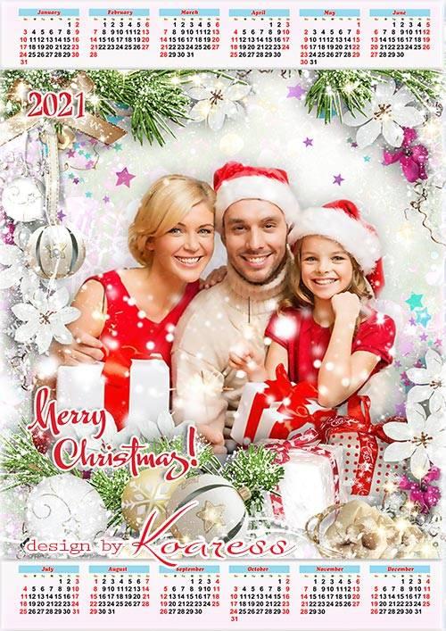 Новогодний календарь на 2021 год  - Merry Christmas calendat 2021