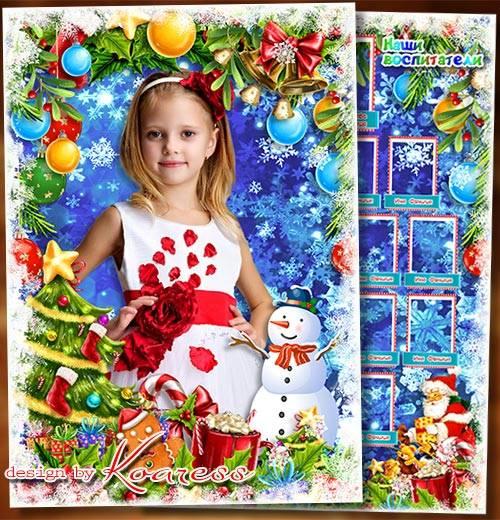 Детская новогодняя папка для детского сада -  Засверкала елочка яркими огня ...