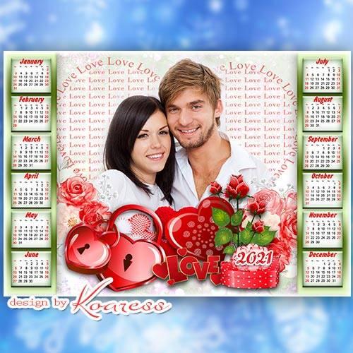 Романтический календарь на 2021 год к Дню Всех Влюбленных - Romantic calend ...