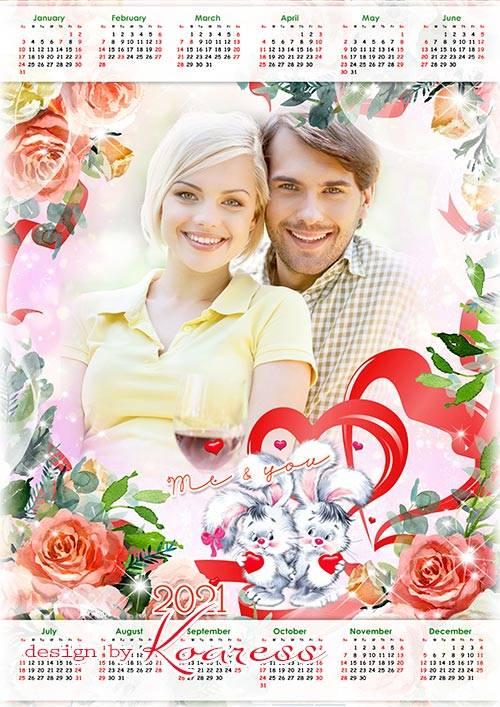 Романтический календарь на 2021 год к Дню Святого Валентина - Romantic cale ...