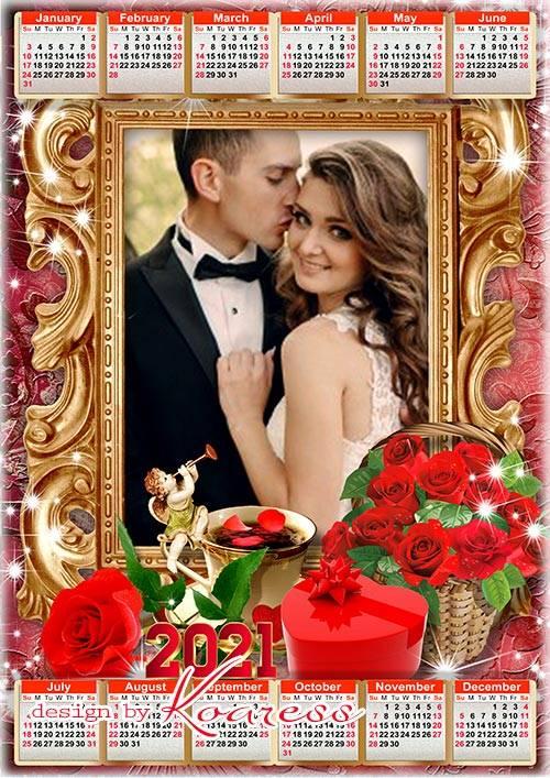 Романтический календарь на 2021 год  - Romantic calendar 2021 for romantic  ...