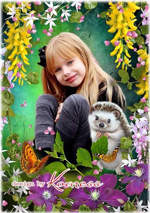 Фоторамка для детских портретов - Волшебный луг