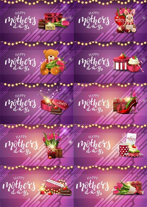 С днём Матери - Векторные открытки