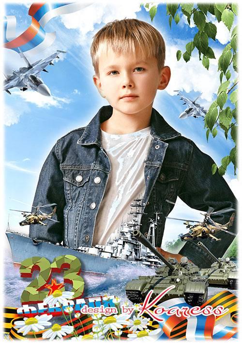 Фоторамка для детских портретов к 23 февраля - На листе календаря 23 феврал ...