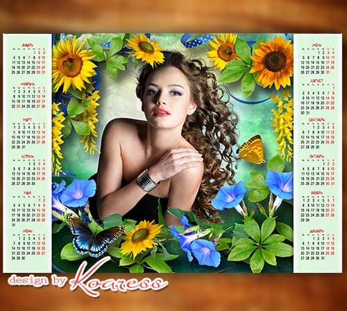 Календарь на 2021 год  с яркими цветами и бабочками - Spring calendar with  ...