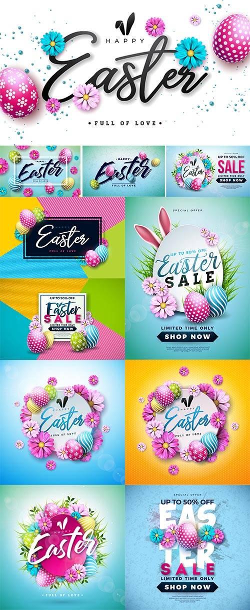 Векторные фоны к Пасхе с пасхальными яйцами