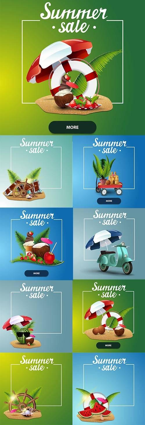 Летняя пора – просто благодать - Векторный летний клипарт