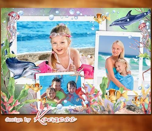 Детский коллаж для морских фото