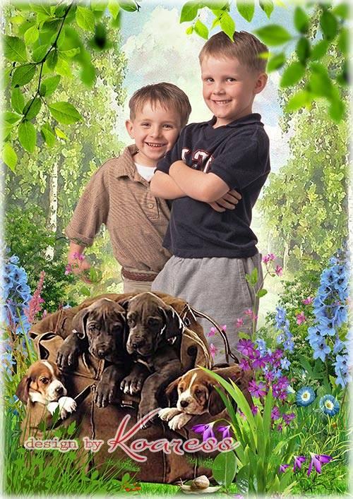 Детский коллаж для фото на природе - Путешествие с друзьями